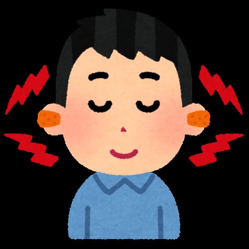 【東大院生おすすめ】勉強に必須のアイテムTOP3を紹介!