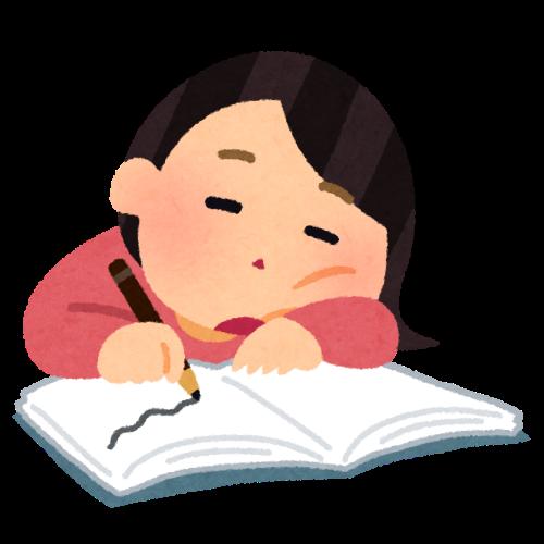 【勉強なんてしたくない】学習性無力感から抜け出す方法