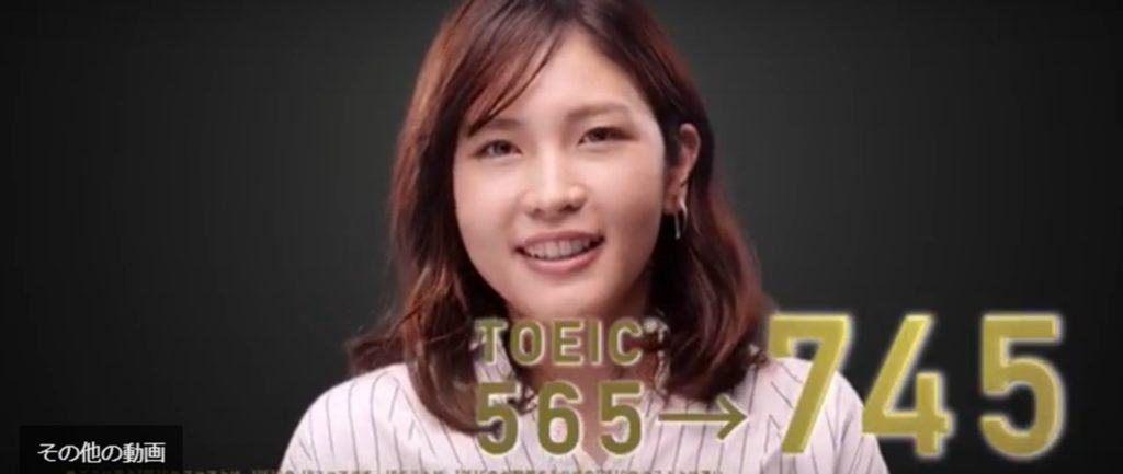 ライザップ英語の評判・口コミ・料金・値段