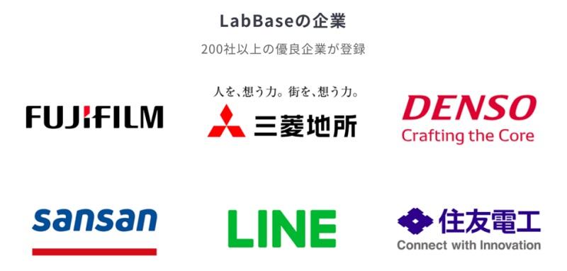 ラボベース(LabBase)でスカウトはくる?評判も-1-2-参加企業