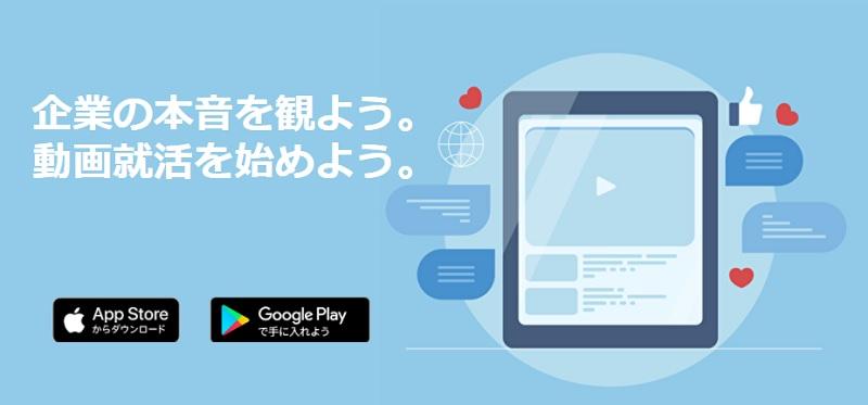 Lognavi(ログナビ)の評判-1-1-TOP画面.